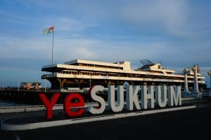 Abkhazia Guide: Sign for Sukhumi in its waterfront