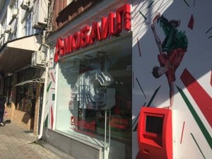 Storefront for obtaining SIM card in Sukhumi