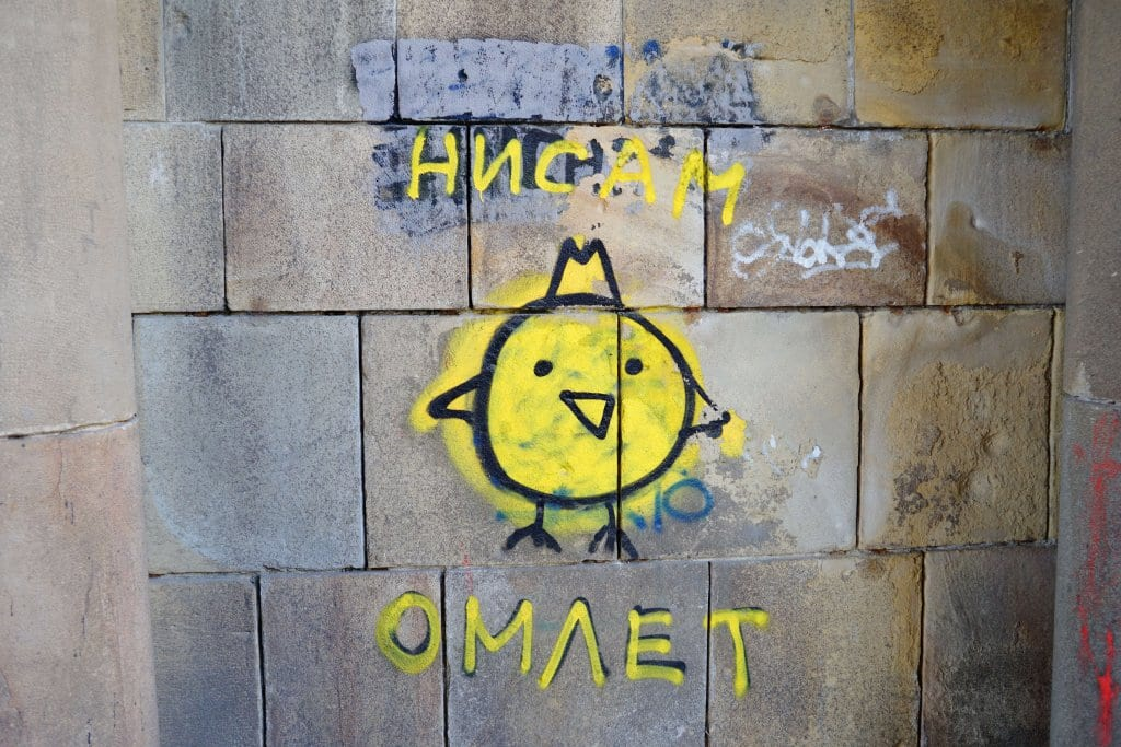 Belgrade Street Art: Chicken in Pro Vegan Art