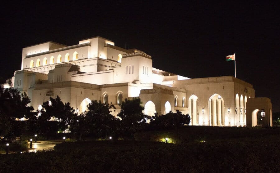 Best Places to Visit in Muscat: the Royal Opera House