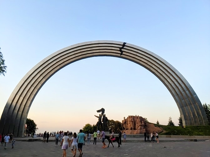 Friendship of Nations Arch - Ukraine