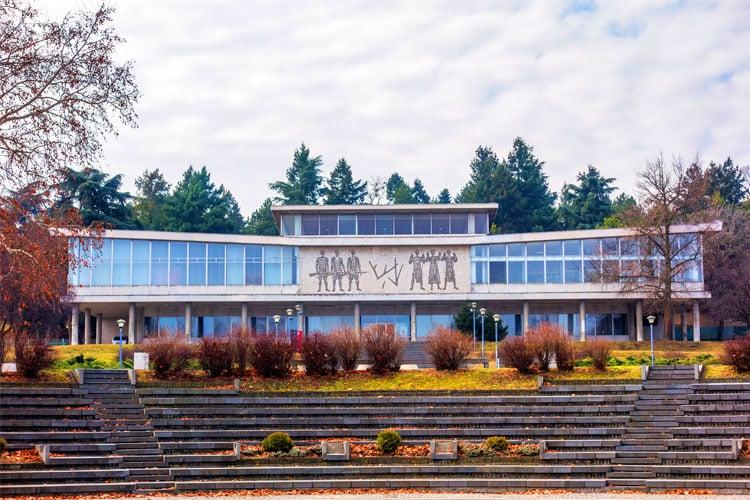 The Museum of Yugoslav History in Belgrade Serbia